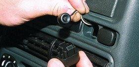 Фото кнопки аварийного отключения сигнализации, 365cars.ru