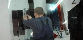 Фото пленки для тонировки авто, avtosan.ru