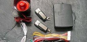Фото - GSM сигнализация для автомобиля - стоит ли брать?