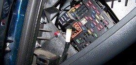 Как отключить сигнализацию автомобиля