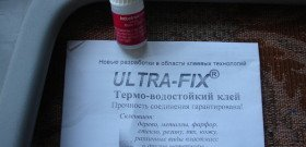 Фото клея универсального для перетяжки салона авто кожей, hondamotor.ru