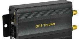 Фото GPS спутниковой сигнализации, 4pna.com