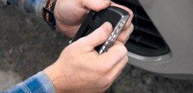 Фото установки дневных ходовых огней Philips, autooboz.info