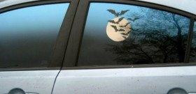 На фото - тонировка стекол авто методом напыления, arkanplus.ru