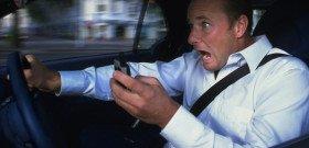 На фото - как научиться вождению автомобиля, avtohata.net