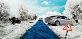 На фото - приемы безопасного вождения автомобиля на льду, automobili.ru