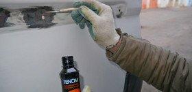 На фото - удаления окислителем ржавчины с кузова авто перед покраской, carleader.ru