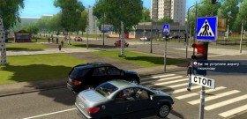 На фото - 3D симулятор вождения, 4pna.com