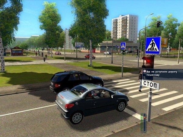 Программа Для Вождения Автомобиля Скачать Бесплатно - фото 9