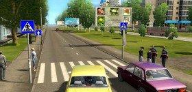 На фото - как быстро и без проблем запомнить правила дорожного движения, job-sbu.org