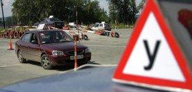 На фото - основы безопасности дорожного движения, vdvsn.ru