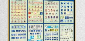 Фото знаков дорожного движения, electro-rating.ru