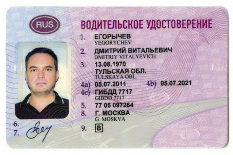 Какие документы и справки необходимы для получения ...: http://carnovato.ru/dokumenty-dlya-polucheniya-prav/