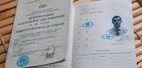 Фото международных водительских прав