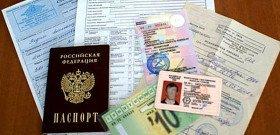 На фото - документы для получения водительских прав, medicspravki.ru