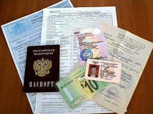 На фото - документы для получения водительских прав, carnovato.ru