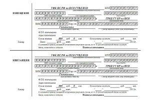 Фото образца бланка госпошлины за выдачу водительского удостоверения, sibauto.ru