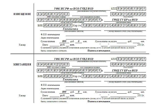 Временная регистрация для сдачи экзамен документы временной регистрации для иностранных граждан