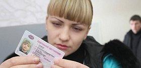 Фото - Пошаговая схема получения водительских прав после лишения