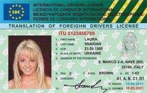 На фото - международные водительские права, idclub.info