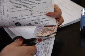 На фото - лишение водительских прав, yristukconsult.ru