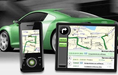 мониторинг передвижения автомобиля