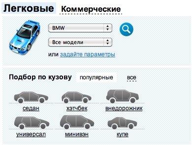 помощь в выборе автомобиля
