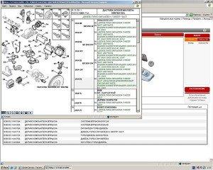 На фото - поиск запчастей по VIN номеру автомобиля, avto.catalogbg.com