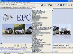 Фото каталога запчастей по VIN коду автомобиля,  mercedes.epcatalog.ru