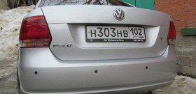 Фото автомобиля с парктрониками, shinaribox.ru