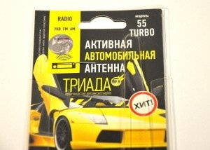 На фото - активная автомобильная антенна Триада, lutsk.olx.com.ua