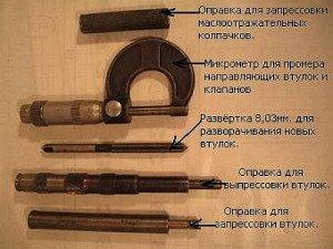 На фото - инструменты для ремонта головки блока цилиндров, belcar.net