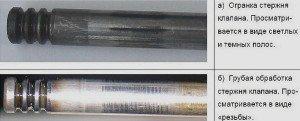 На фото - контроль износа стержней клапанов и втулок, motorhelp.ru
