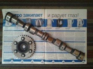 Фото распредвала Эстонец, drive2.ru