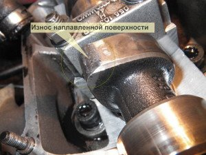 На фото - деформация слоя напыления на поверхности распредвала, kovsh.com