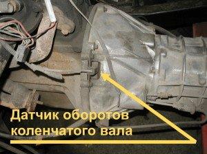 Фото расположения датчика коленчатого вала, jeep.avtograd.ru