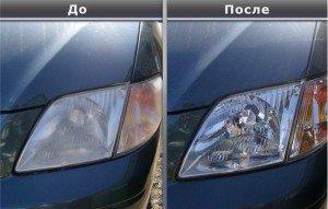 Фото фар автомобиля до и после полировки