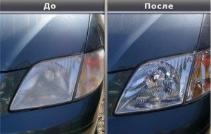 Фото фар автомобиля до и после полировки, polirovka72.ru
