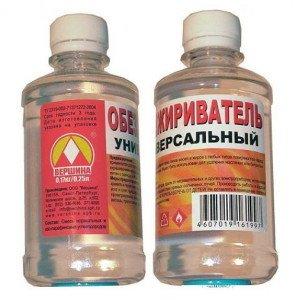 На фото - универсальный обезжириватель для автопластика, crystals-art.ru