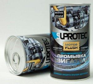 Фото активной промывки для двигателя, suprotec.ru
