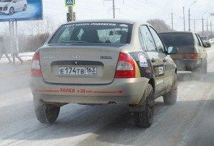 На фото - автомобиль с увеличенным клиренсом, стартс.рф