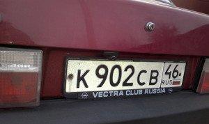 Фото камеры заднего вида, drive2.ru