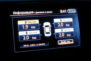 Фото датчика давления в шинах, drive2.ru