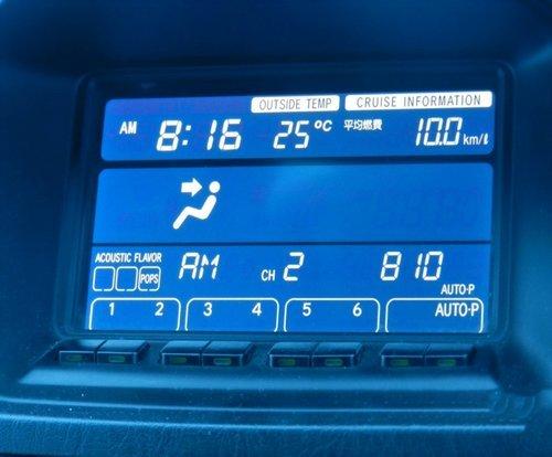 Фото расчета расхода топлива по одометру