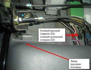 На фото - сопряжение центрального замка с тягой замка, getz-club.ru