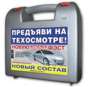 На фото - аптечка с пластмассовым корпусом, baby.ru