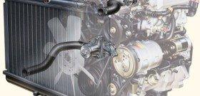 Фото системы охлаждения двигателя автомобиля, autouxod.ru