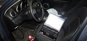 Фото компьютерной диагностики двигателя, vikavto.com