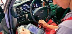 На фото - компьютерная диагностика двигателя автомобиля своими руками, japan-cars.su