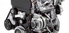 На фото - бензиновый двигатель авто, primamedia.ru